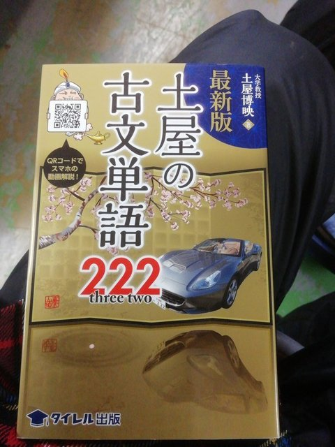 202005191730_Tsuxhiya222.jpg